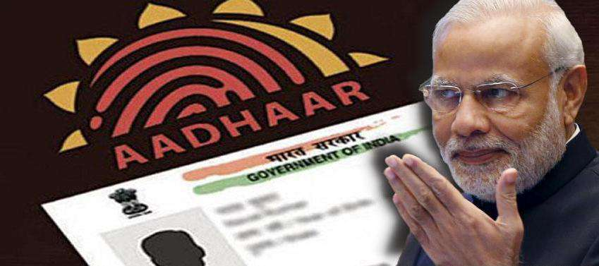 Modi Government takes a new role with Aadhar