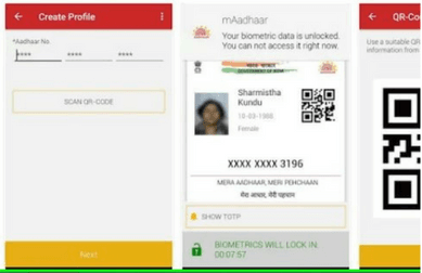 Aadhar KYC authentication in offline comes easy with a QR code